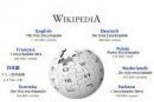 Internet : Wikipedia inaugure un triple niveau de verrouillage