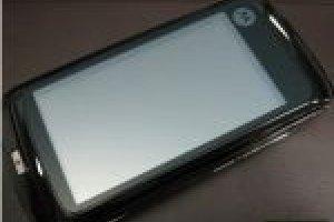 Un smartphone 3D chez Motorola