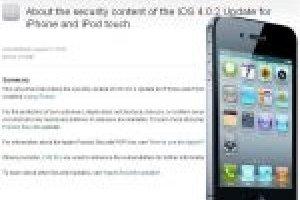 Deux failles de l'iOS patchées par Apple