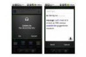 Des commandes vocales évoluées pour mobiles Android