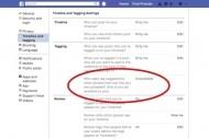 Facebook s'appuie sur RGPD pour revoir sa politique sur les données privées