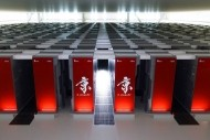 Fujitsu alli� � Riken pour cr�er le premier supercalculateur exascale ARM